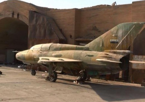 A captured Syrian Su-22 jet / Iraqi News